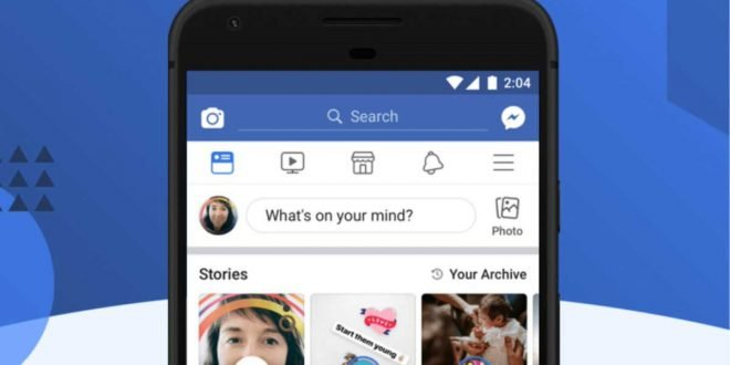 HOW TO TAKE A SCREENSHOT ON FACEBOOK