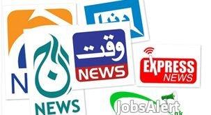 Top 10 News Channels in Pakistan 2021